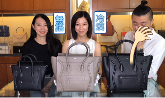 J's Channel |第58期 | CELINE FLASH SALE 快閃優惠 Day 12 | CELINE Micro Luggage