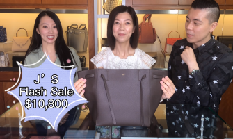 J's Channel |第52期 | CELINE FLASH SALE 快閃優惠 Day 6 | CELINE Small Phantom Tote Bag