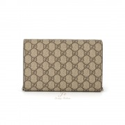 GUCCI DIONYSUS GG SUPREME CHAIN WALLET IN BEGIE GG SUPREME